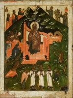 Synaxis of Our Lady